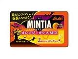 ミンティア オレンジ×カシスMIX50粒(7g)×10個