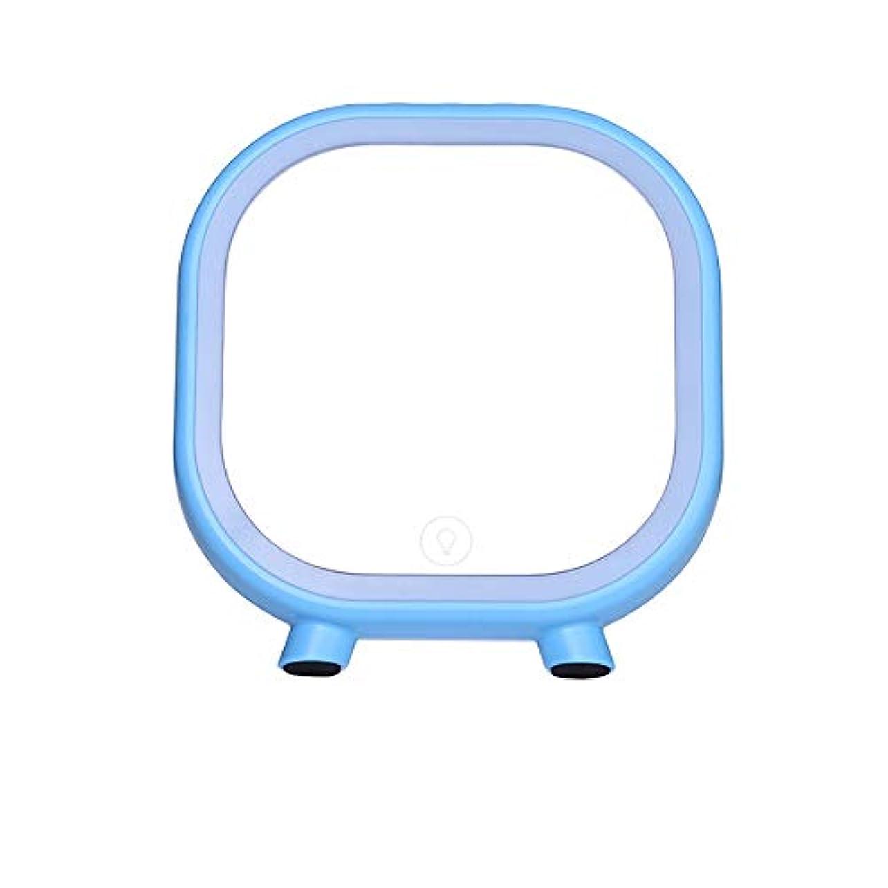 力者きょうだい流行の 創造的なLEDの薄いピンク/青い正方形のブルートゥースのスピーカーの化粧台/化粧鏡 (色 : Blue)
