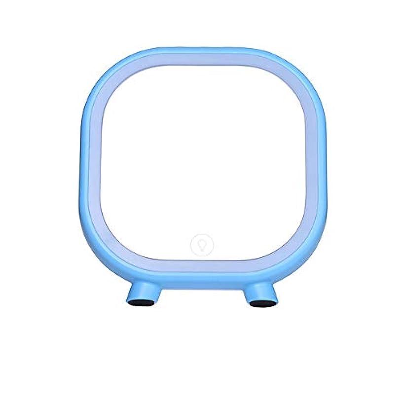 開発する防衛誤解させる流行の 創造的なLEDの薄いピンク/青い正方形のブルートゥースのスピーカーの化粧台/化粧鏡 (色 : Blue)