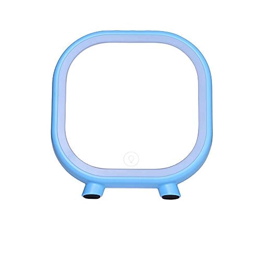 パン屋茎スマート流行の 創造的なLEDの薄いピンク/青い正方形のブルートゥースのスピーカーの化粧台/化粧鏡 (色 : Blue)