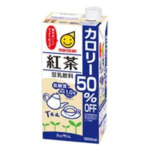 マルサン 豆乳飲料 紅茶 カロリー50%オフ 1L ×6本