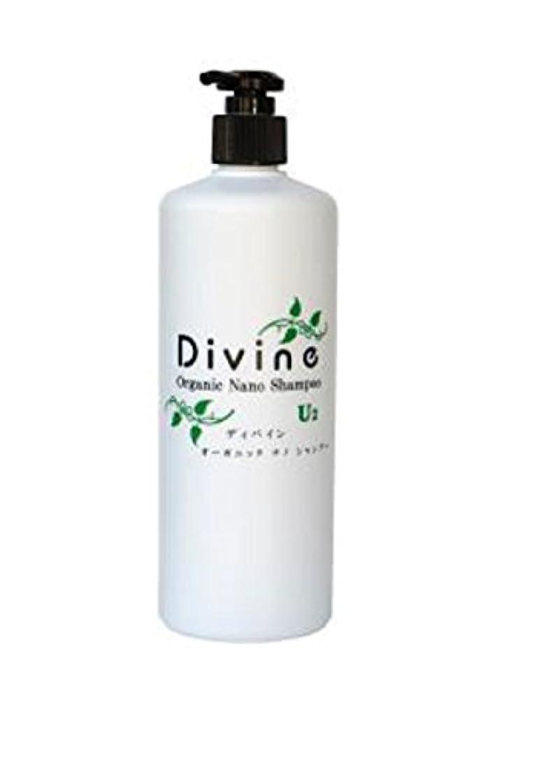 最初偽物発明地肌 に やさしい シャンプ- & ローション 自然 の 生薬 を そのまま 配合 / 乾燥 フケ かゆみ に。