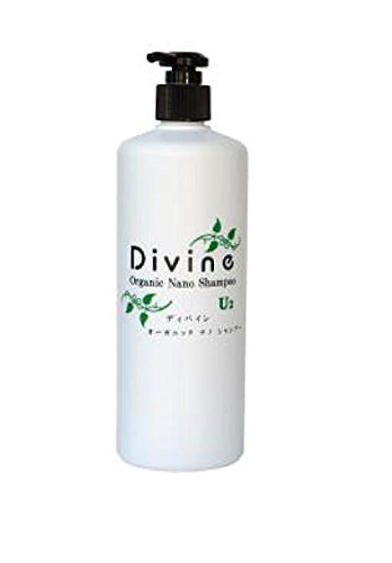 保護する姓休日地肌 に やさしい シャンプ- & ローション 自然 の 生薬 を そのまま 配合 / 乾燥 フケ かゆみ に。