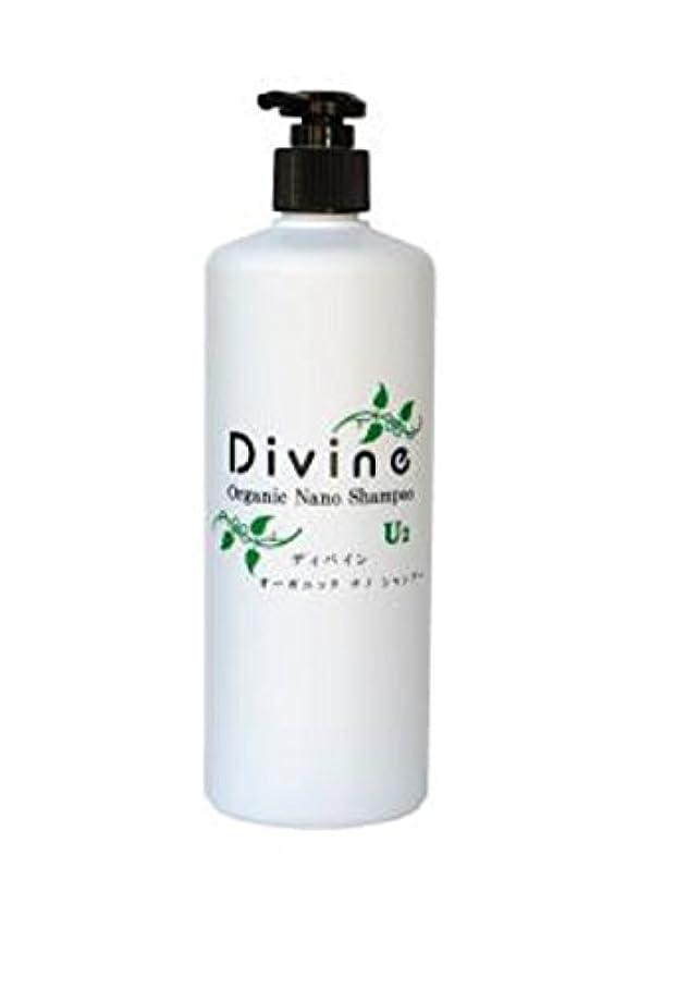 義務的公平なズーム地肌 に やさしい シャンプ- & ローション 自然 の 生薬 を そのまま 配合 / 乾燥 フケ かゆみ に。