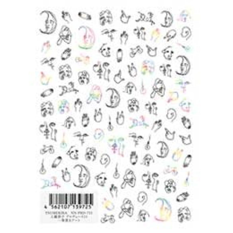 ハブブ機知に富んだ狂うツメキラ 工藤恭子 プロデュース11 一筆書きアート  NN-PRD-711