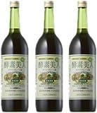 シーボン 酵素美人 緑(5倍濃縮・キウイフルーツ味)720ml×3本セット 《酵素飲料・酵素ドリンク・酵素ダイエット》