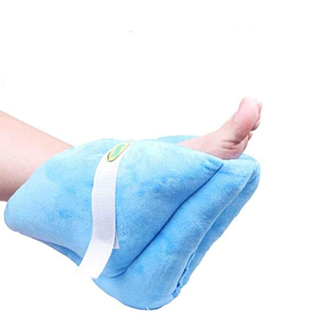 作業普遍的なボーダーヒールクッションプロテクター - 足と足首の枕 - ヒール保護ガード - 足、肘、かかと - ベッド&褥瘡を保護します,1pc