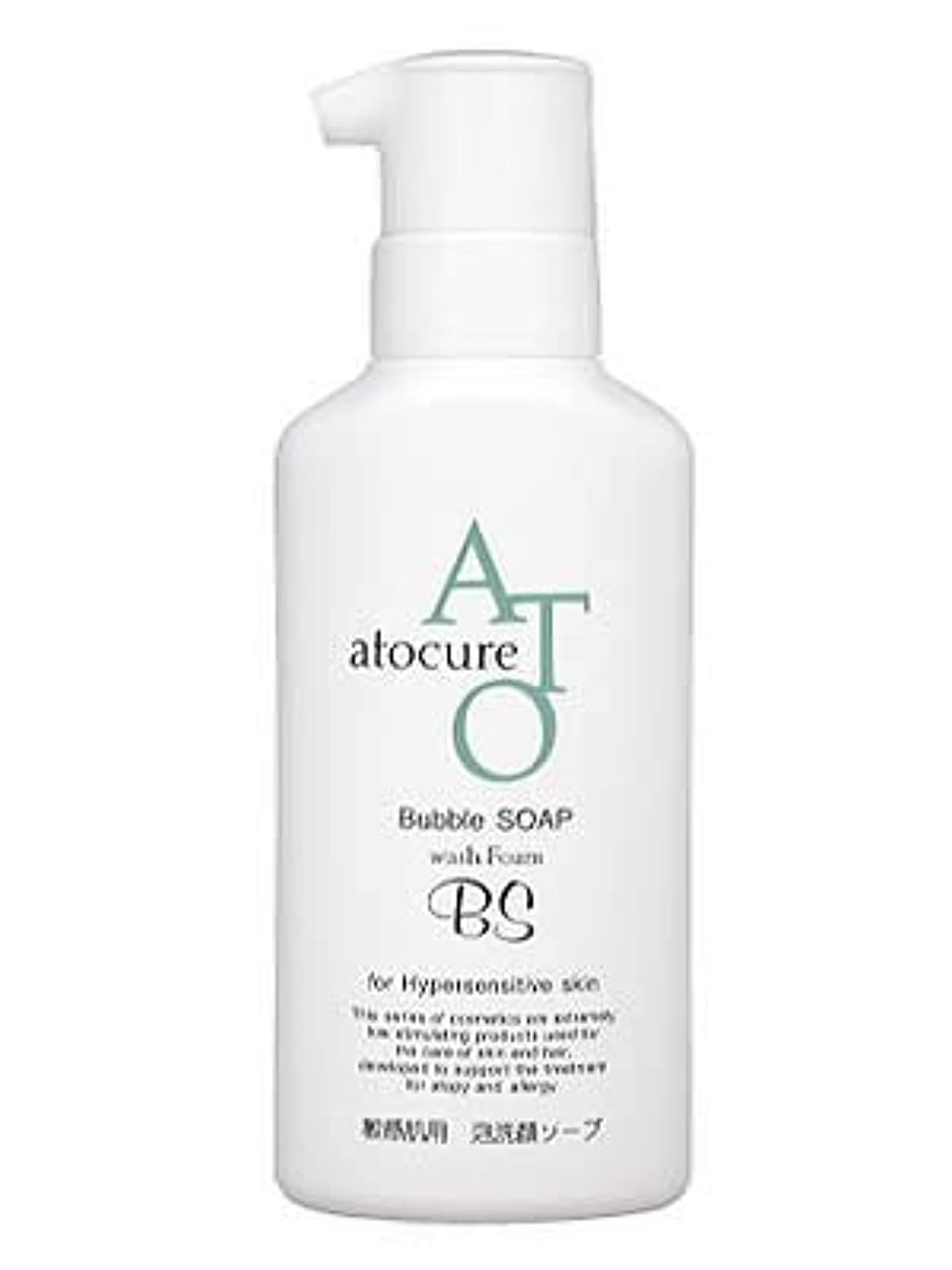 提供マイナームスタチオアトキュア 泡洗顔ソープ 200ml