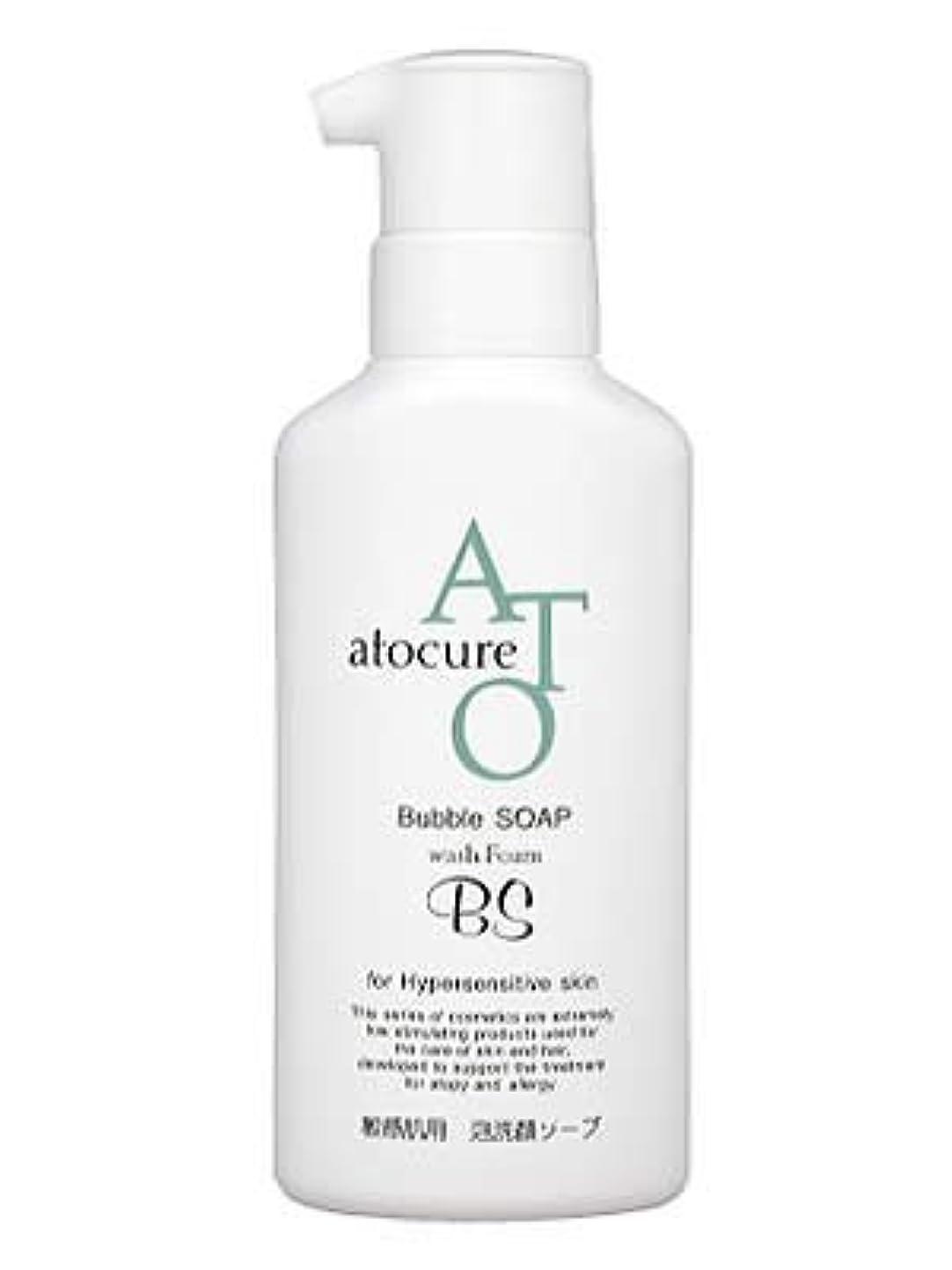 地域の優しい徹底的にアトキュア 泡洗顔ソープ 200ml