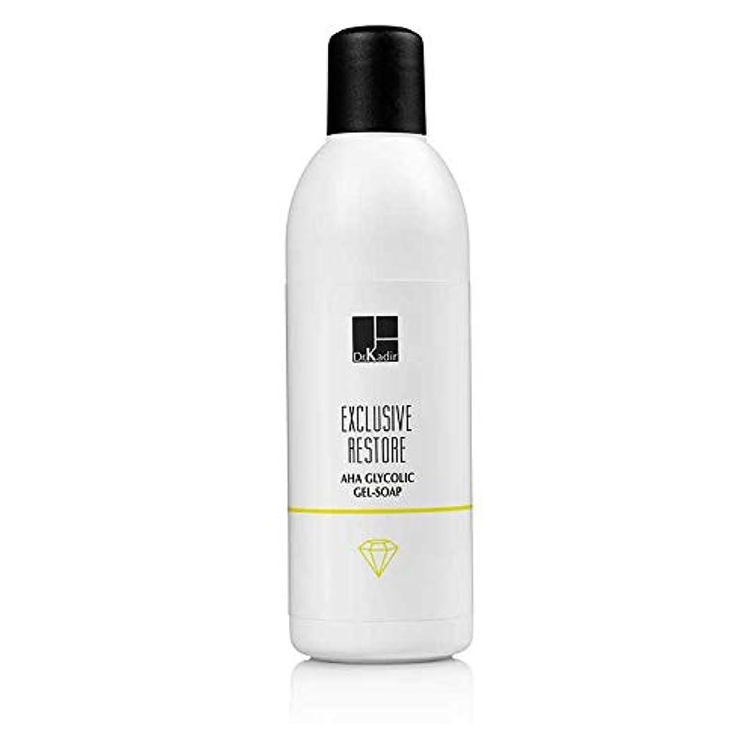 団結するリフレッシュ近似Dr. Kadir Exclusive Restore Glycolic AHA Gel Soap 250ml