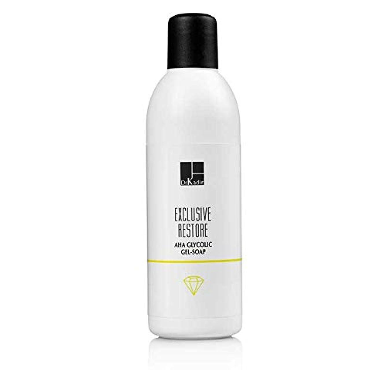 居眠りする医療のバイナリDr. Kadir Exclusive Restore Glycolic AHA Gel Soap 250ml