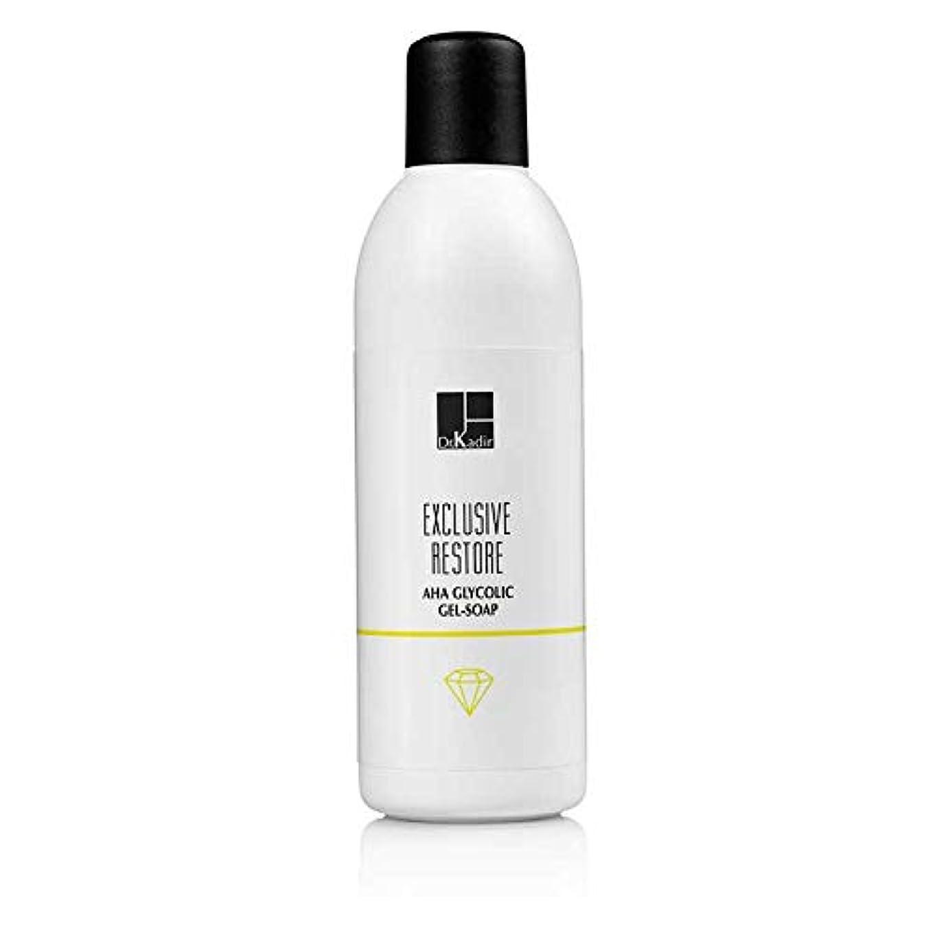 前柔らかい足スライスDr. Kadir Exclusive Restore Glycolic AHA Gel Soap 250ml