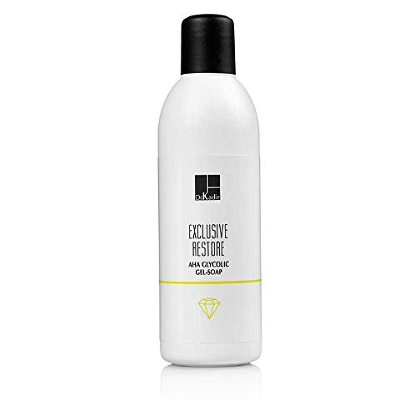 ジェスチャー毛布変更Dr. Kadir Exclusive Restore Glycolic AHA Gel Soap 250ml