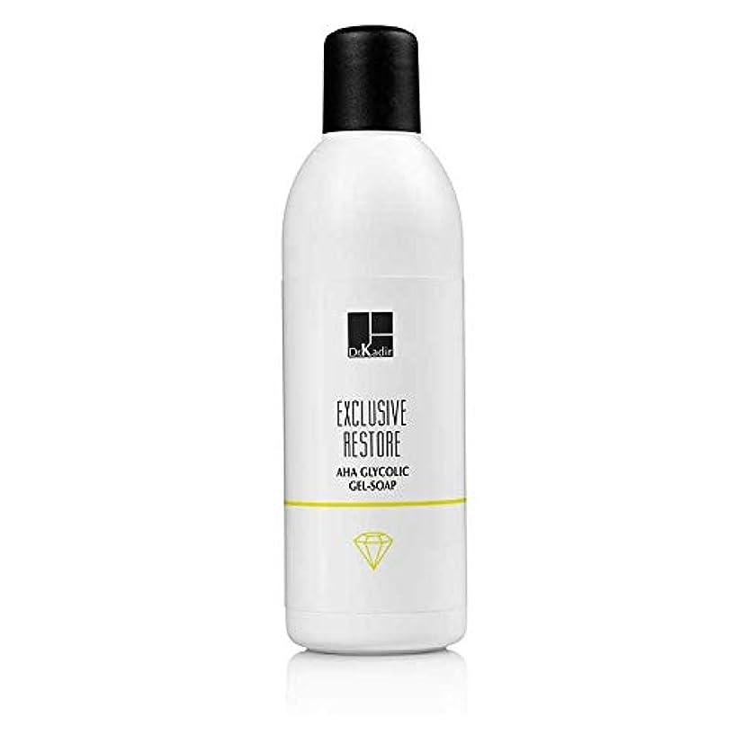 休憩博物館ワイプDr. Kadir Exclusive Restore Glycolic AHA Gel Soap 250ml