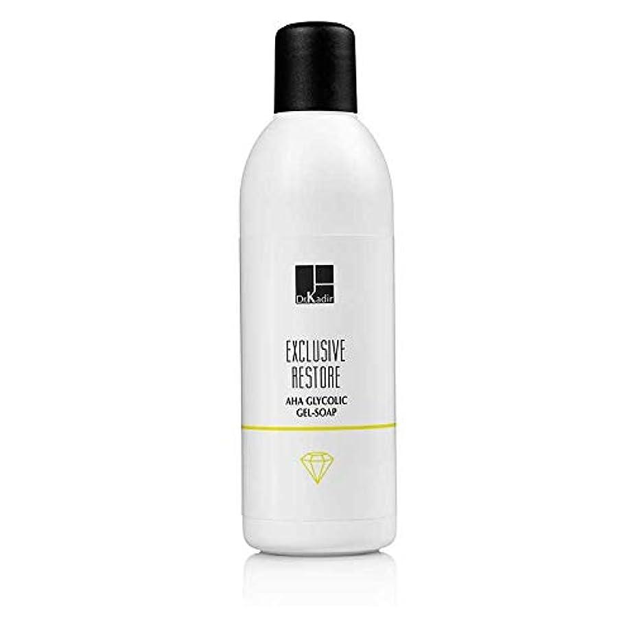 パトロール本土傾向がありますDr. Kadir Exclusive Restore Glycolic AHA Gel Soap 250ml