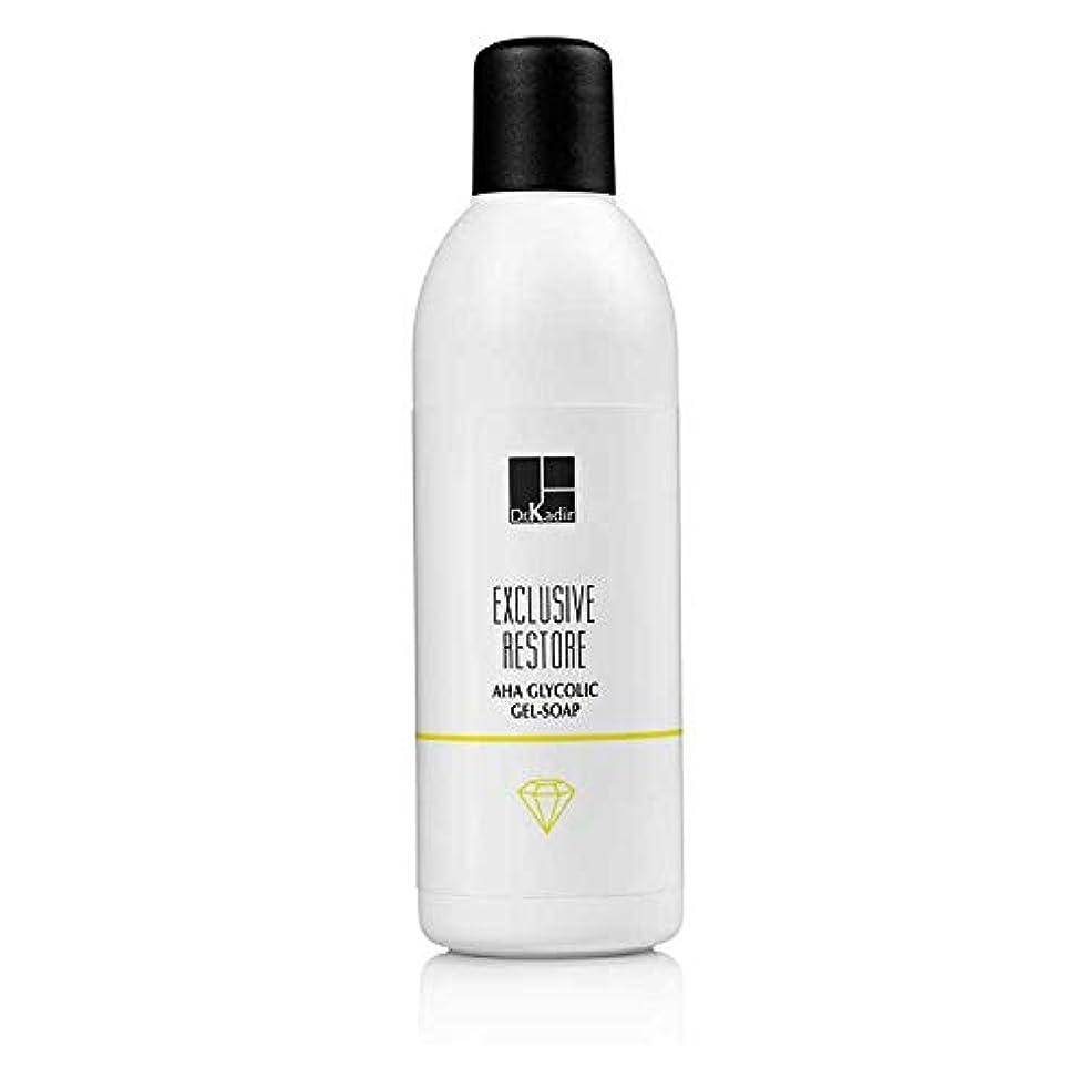 請求可能誤かみそりDr. Kadir Exclusive Restore Glycolic AHA Gel Soap 250ml