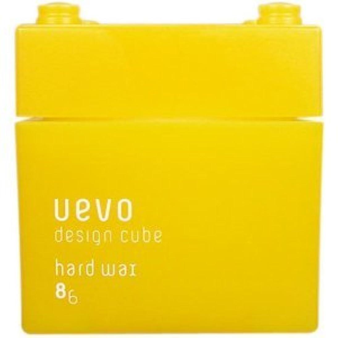 可愛い混乱したドループ【X3個セット】 デミ ウェーボ デザインキューブ ハードワックス 80g hard wax DEMI uevo design cube