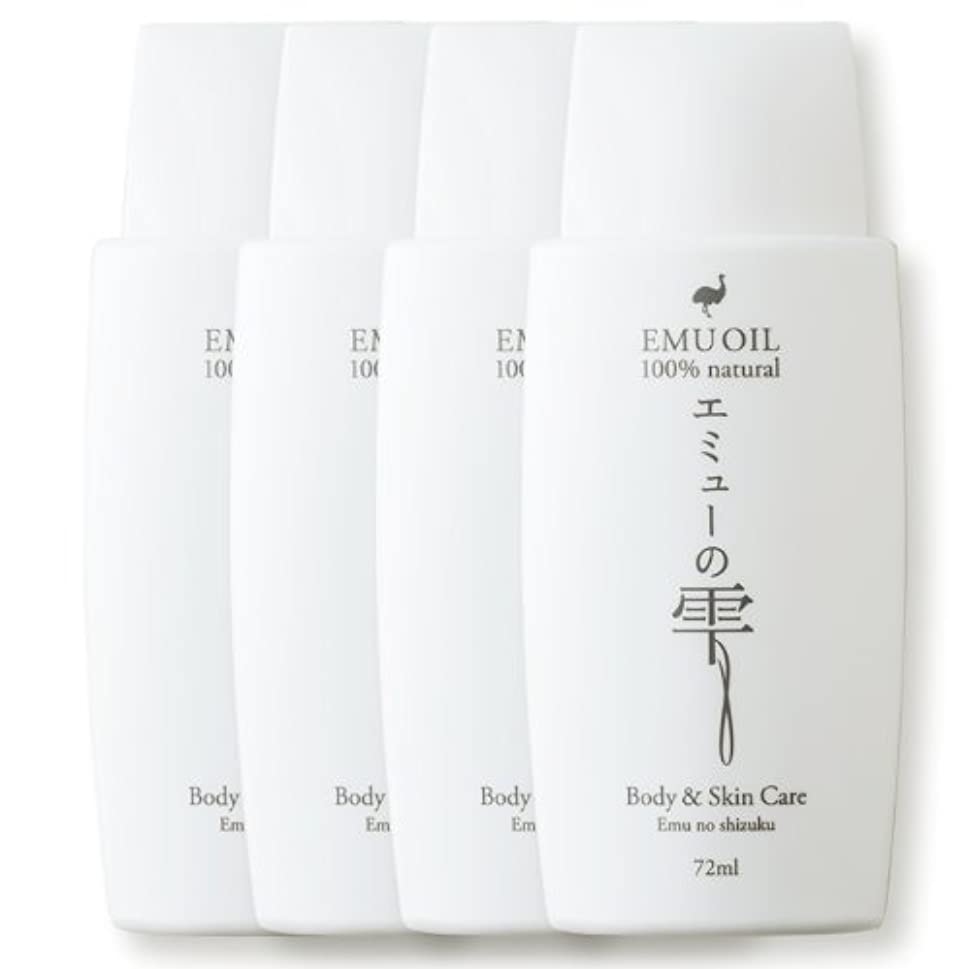 エンコミウム火傷花輪エミューの雫 72ml 【無添加100%、高品質エミューオイル(エミュー油)】 (4本セット)