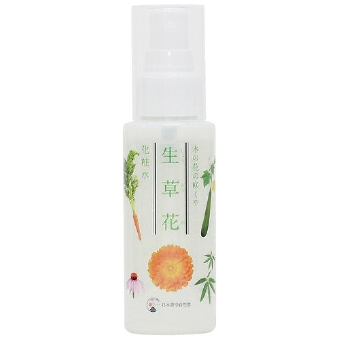 クレタ果てしない注目すべき日本豊受自然農 木の花の咲くや 生草花 化粧水 80ml