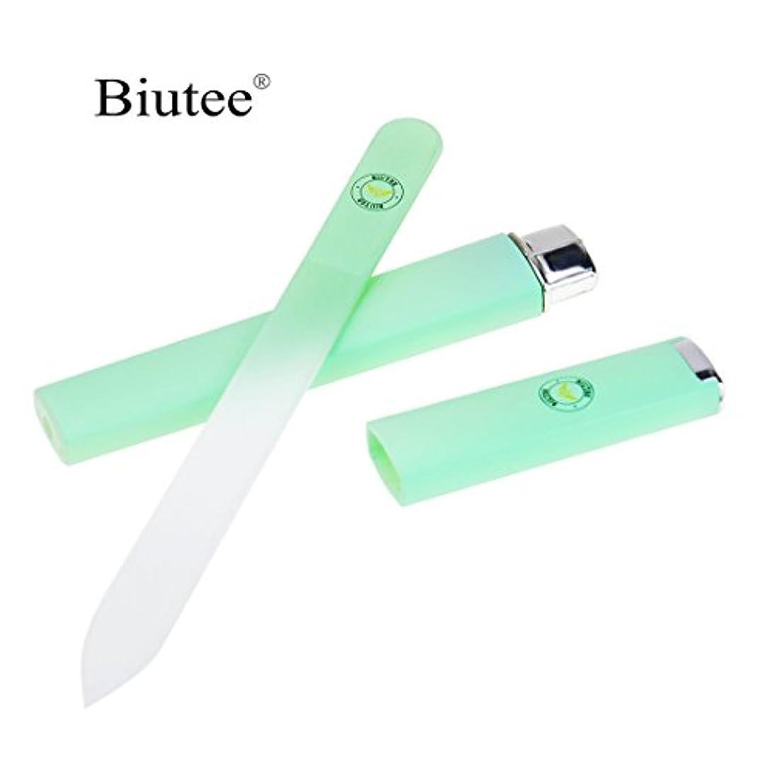 Biutee 高品質爪やすり 特殊ガラス製爪ヤスリ 高品質なケース 付き ネイルケア クリスタル爪磨き 爪ヤスリ (両面)ネイルファイル (グリーン)