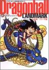 Dragonball LANDMARK 少年編〜フリーザ編 (ドラゴンボール完全版公式ガイド) (ジャンプコミックス)