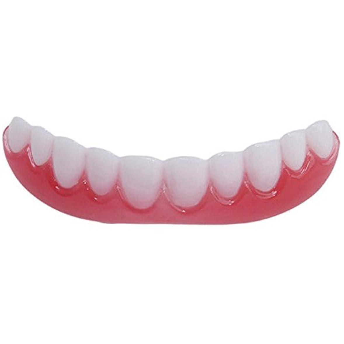 テクニカル技術的なスポットFashionwu 矯正 義歯 シリコン スマイル ベニア シミュレーション フレックス ペースト