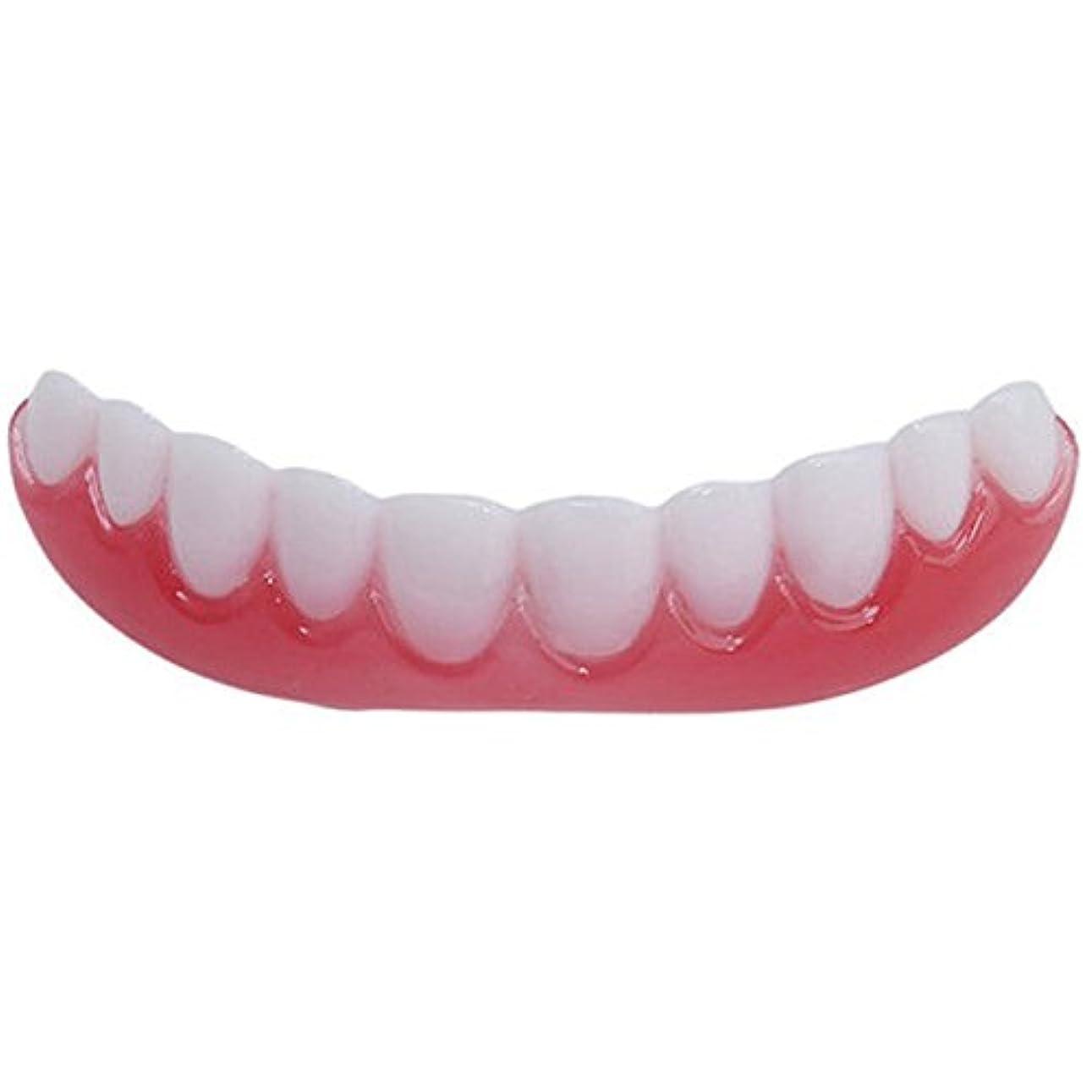 四回胃塊Fashionwu 矯正 義歯 シリコン スマイル ベニア シミュレーション フレックス ペースト