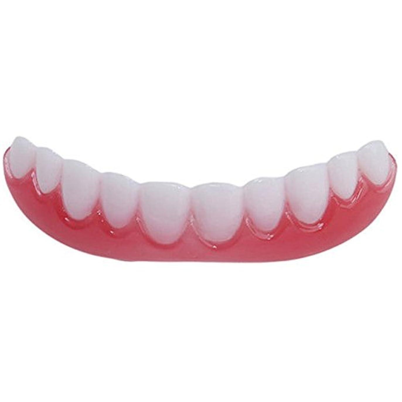 防止ライラック自信があるFashionwu 矯正 義歯 シリコン スマイル ベニア シミュレーション フレックス ペースト