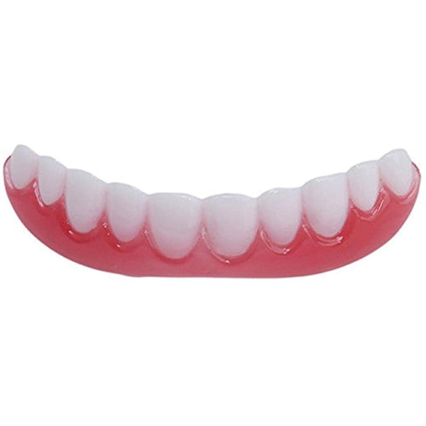 半円公平なキャンプFashionwu 矯正 義歯 シリコン スマイル ベニア シミュレーション フレックス ペースト