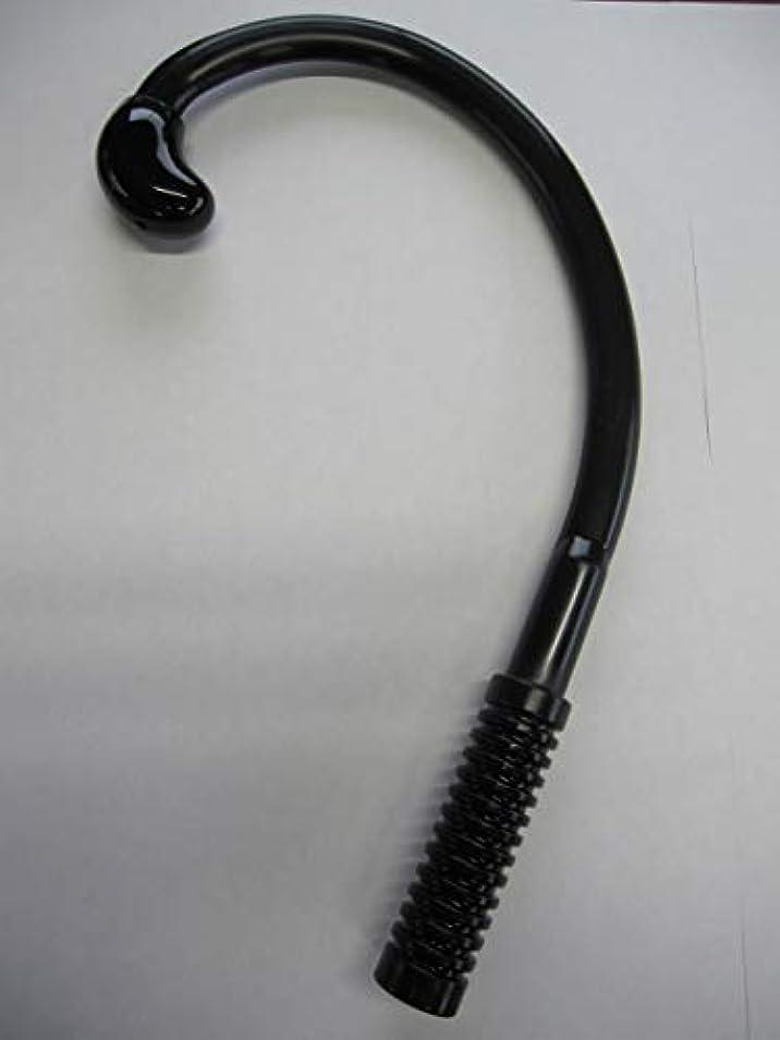 リーダーシップチケット合併症あっしーくん 安心の日本製 アーチ形指圧棒 PIO1273-BK