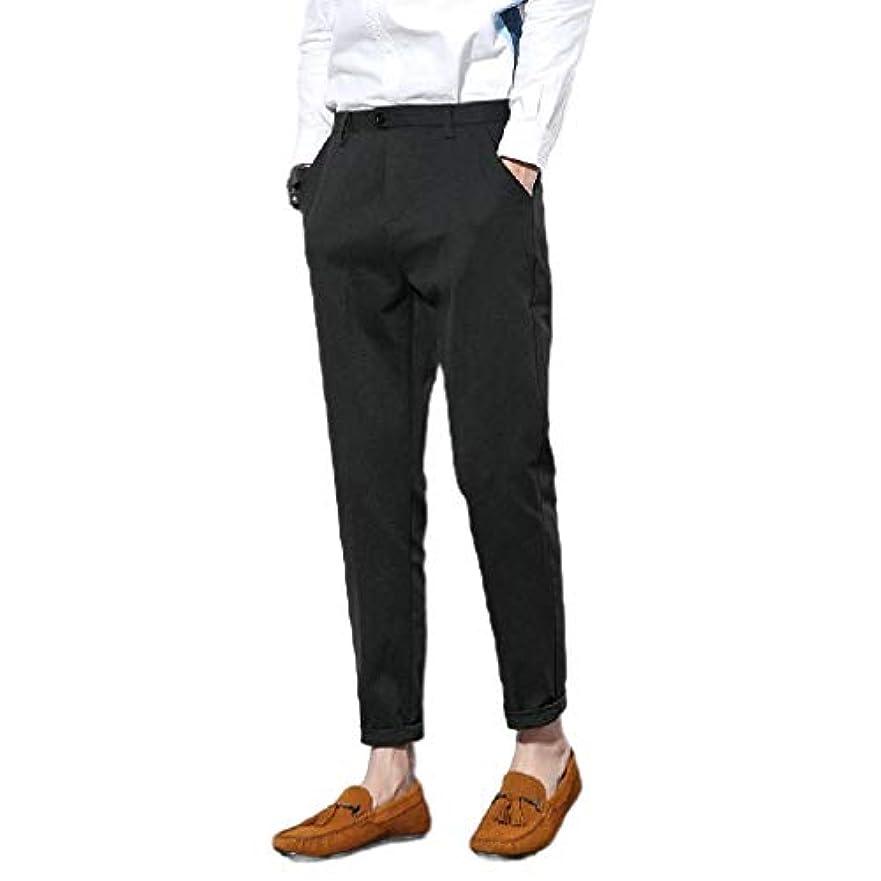ソファー歯車歯科のNicellyer Men's Big Tall Slim Fitted Tenths Pants Wrinkle Free Plain-Front Pants