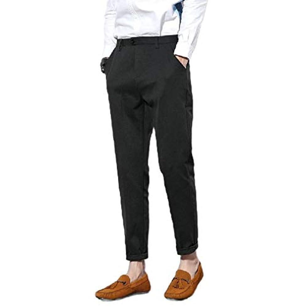 熟達した程度抗議EnergyWD Men Stretch Tenths Pants Work To Weekend Premium Plain Front Pants