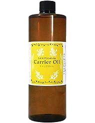 ライスブランオイル 米油 (米ぬかオイル) 500ml 遮光プラボトル入り キャリアオイル 手作り化粧品材料