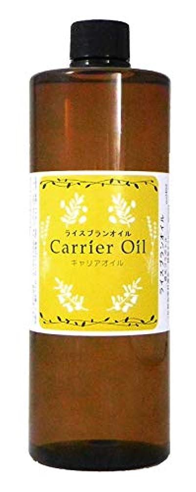 の間に珍しい発見ライスブランオイル 米油 (米ぬかオイル) キャリアオイル 化粧品材料 500ml 遮光プラボトル入り