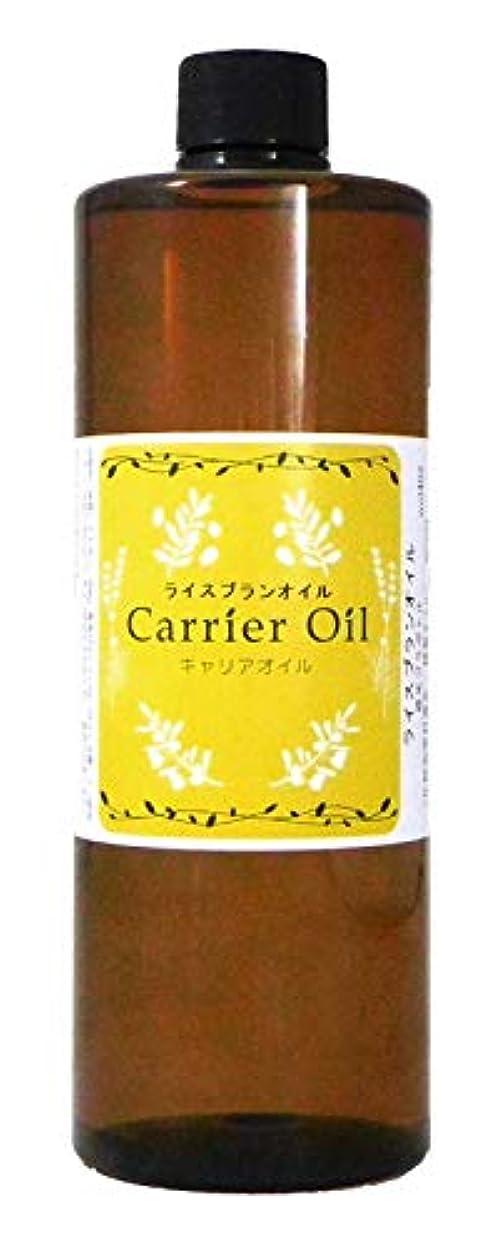 フルート形首ライスブランオイル 米油 (米ぬかオイル) キャリアオイル 化粧品材料 500ml 遮光プラボトル入り
