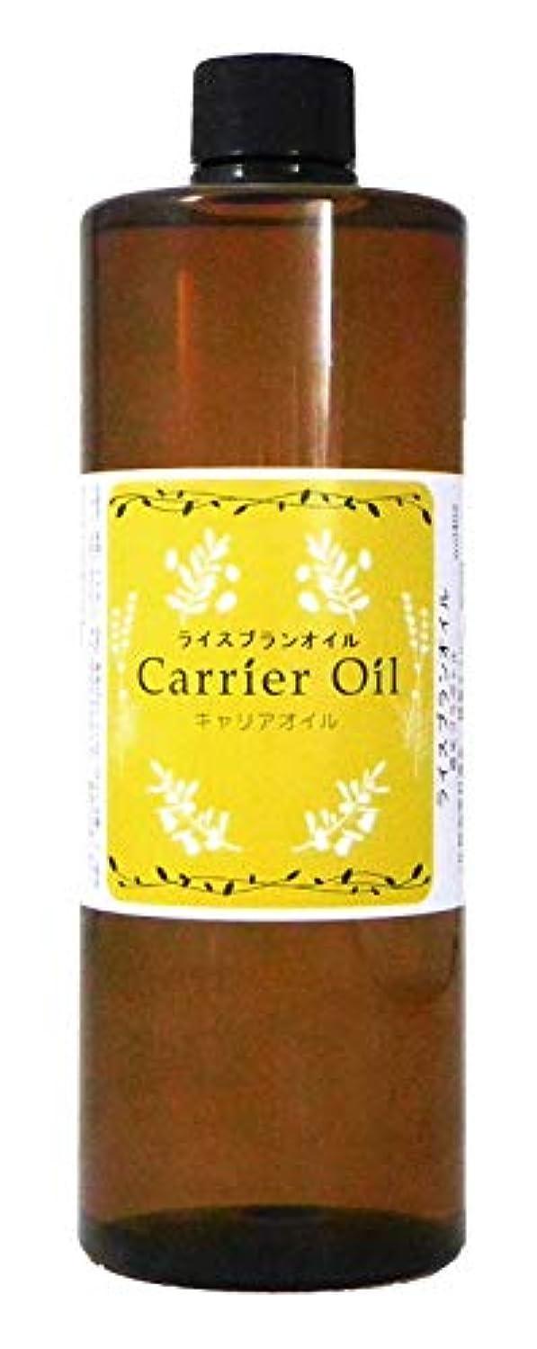 雷雨取り壊すクレーターライスブランオイル 米油 (米ぬかオイル) 500ml 遮光プラボトル入り キャリアオイル 手作り化粧品材料