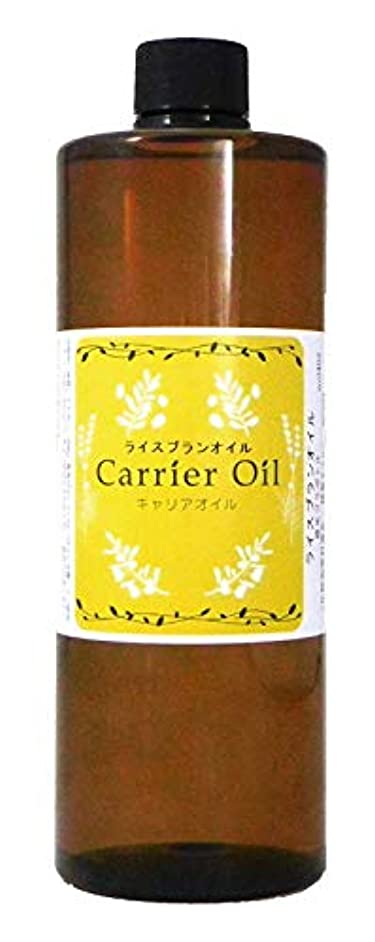 福祉バリー精神医学ライスブランオイル 米油 (米ぬかオイル) キャリアオイル 化粧品材料 500ml 遮光プラボトル入り
