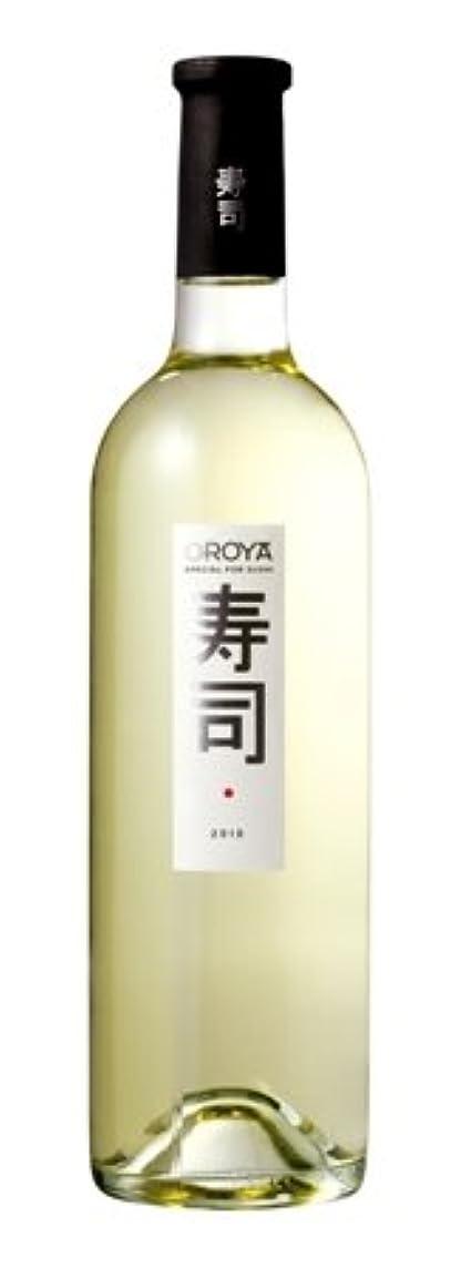 お金ゴム面積面白いOROYA ( オロヤ ) 寿司ワイン 750ml 1本