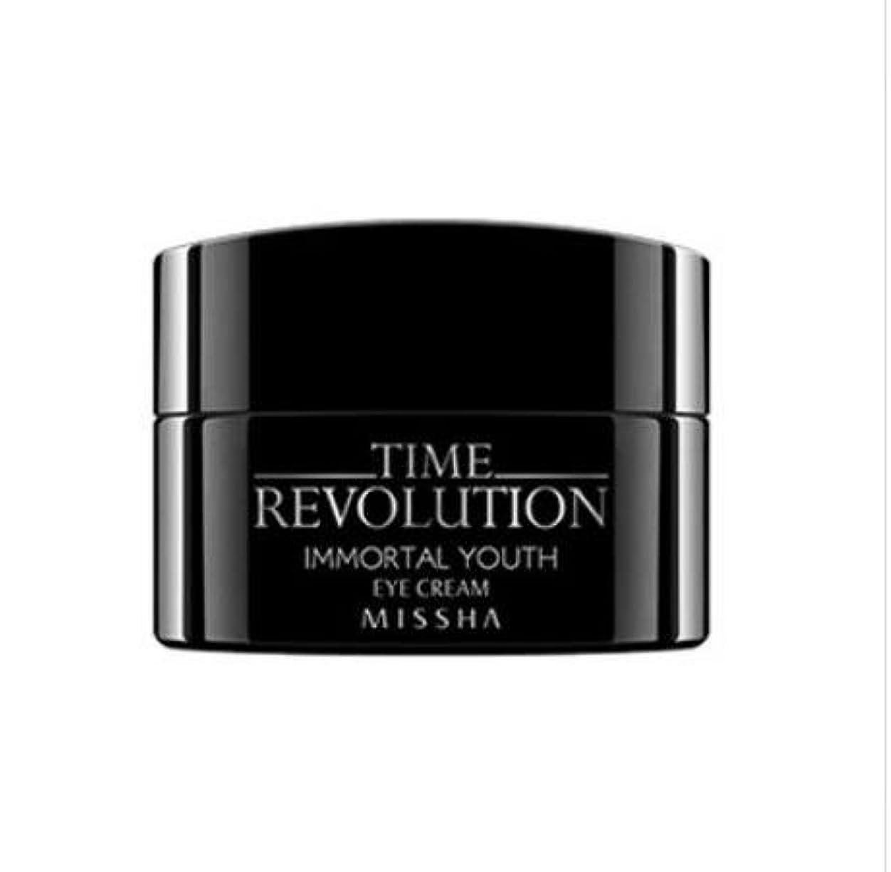 有力者助けになる朝ごはん[ミシャ] Missha [タイムレボリューション イモタルユース アイクリーム](MISSHA Time Revolution Immortal Youth Eye Cream) [並行輸入品]