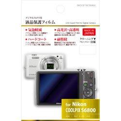 液晶保護フィルム ニコン COOLPIX S6800/S65...