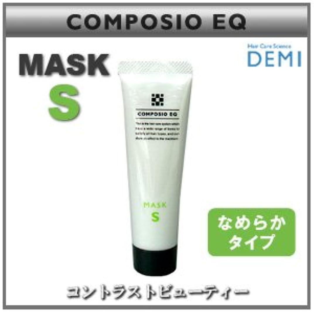 ドック袋匿名【X2個セット】 デミ コンポジオ EQ マスク S 50g