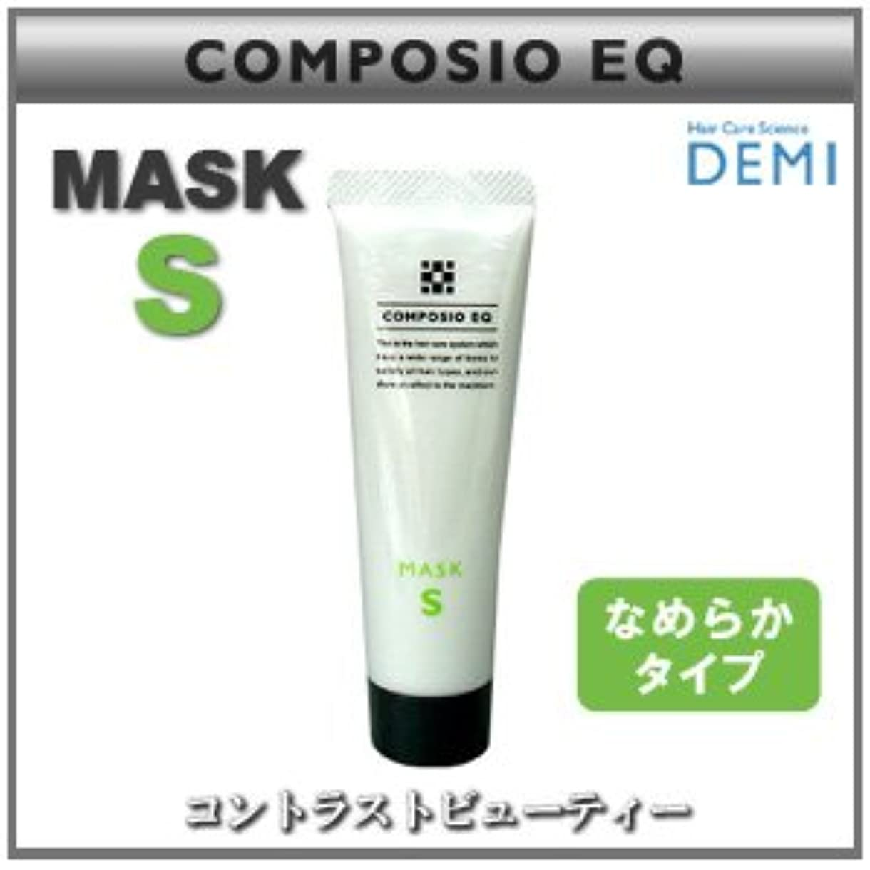 震え寄託追放する【X4個セット】 デミ コンポジオ EQ マスク S 50g