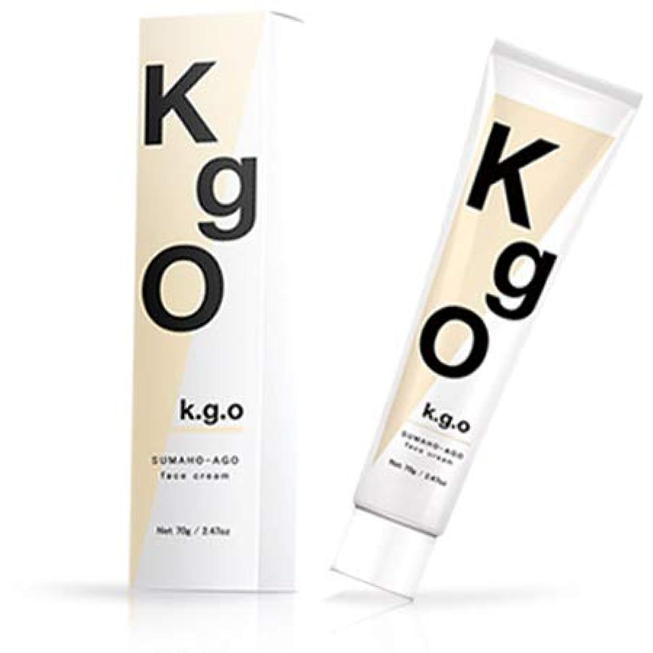 横実行新聞K.g.O SUMAHO-AGO face cream ケージーオー スマホあご フェイスクリーム 70g (単品)