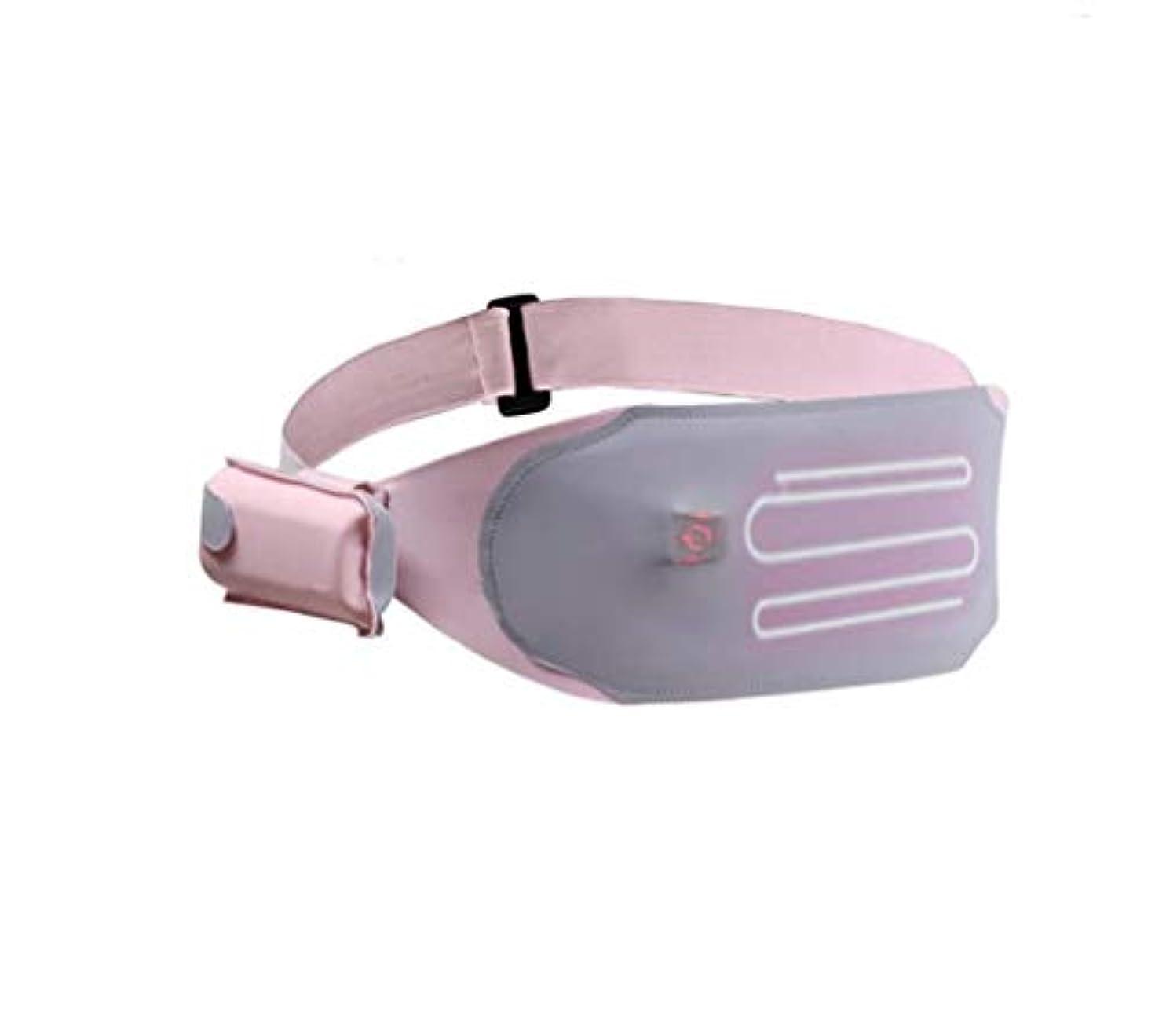 満足できる手のひらグループウエストマッサージャー、ポータブルベルトサポート、USB充電、加熱、女性の月経困難症を緩和するために調整可能な3つの温度