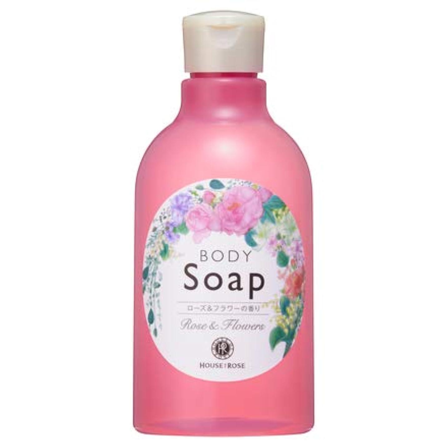 罪悪感おしゃれな立派なハウスオブローゼ ボディソープ RF ローズ&フラワーの香り 30ml