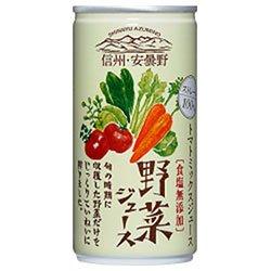 野菜ジュース食塩無添加 190g ×30本
