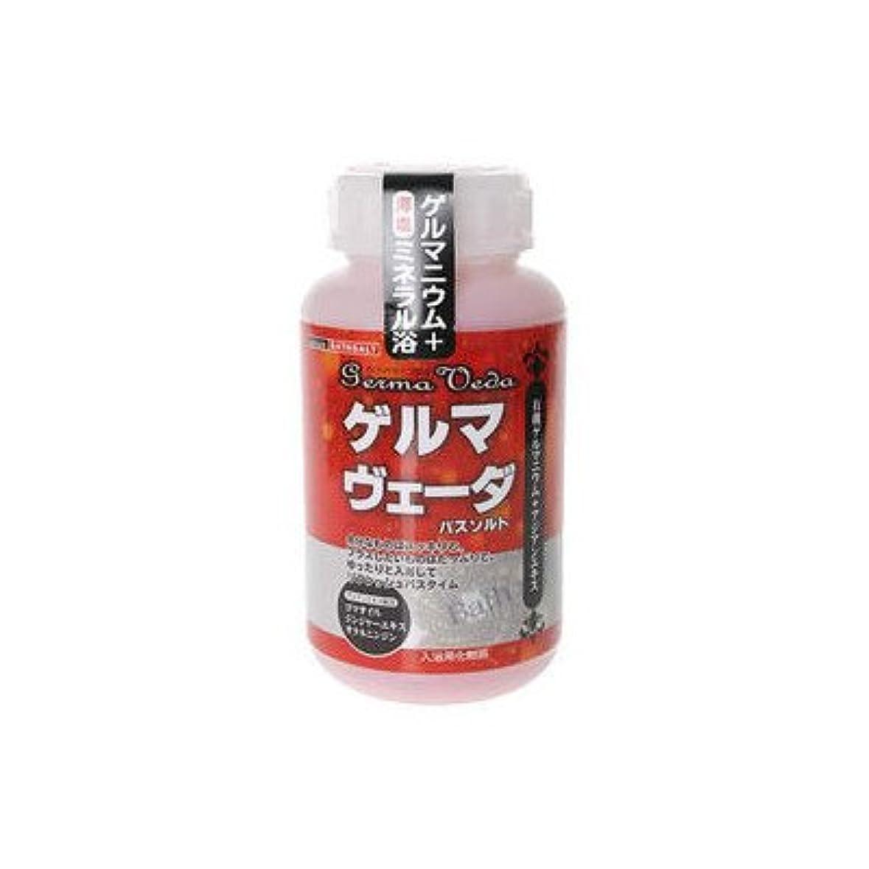ベルト慣れている汚染するゲルマヴェーダ(ゲルマニウム温浴) ボトル(630g) 4本
