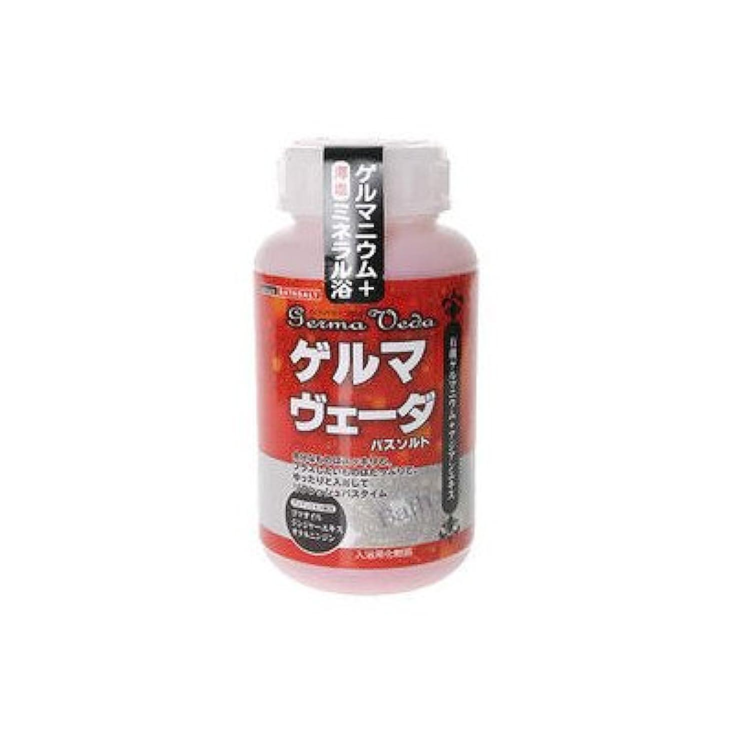 ホステル大胆不敵祝うゲルマヴェーダ(ゲルマニウム温浴) ボトル(630g) 4本