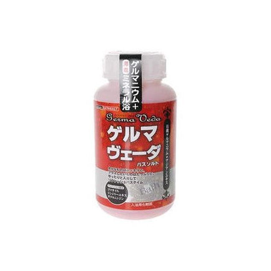 辛い機械的覗くゲルマヴェーダ(ゲルマニウム温浴) ボトル(630g) 6本