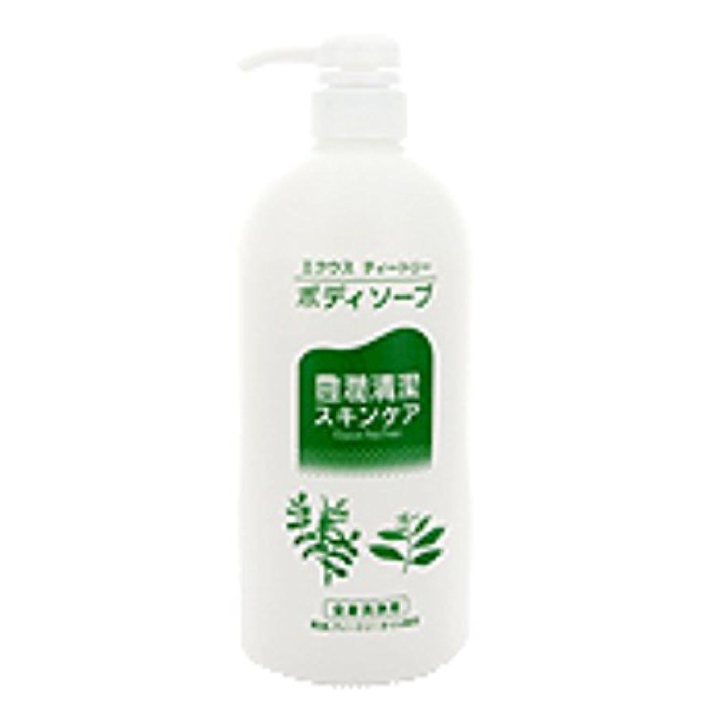 ケージ石鹸ゾーンエクウス ティートリー ボディソープ 5個 中央薬品 低刺激性スキンケア